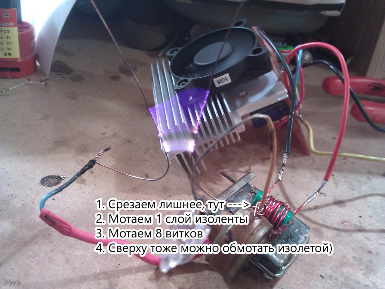 схема вв генератора длятвс
